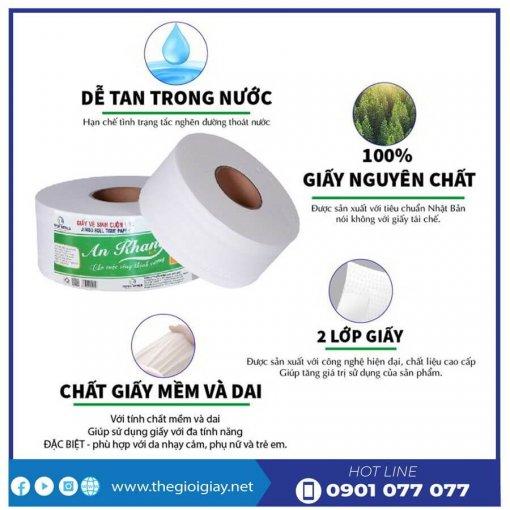 Đặc điểm giấy vệ sinh cuộn lớn An Khang Soft900-thegioigiay.net