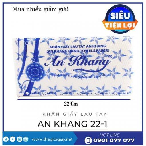 Khăn giấy lau tay An Khang 22-1-thegioigiay.net