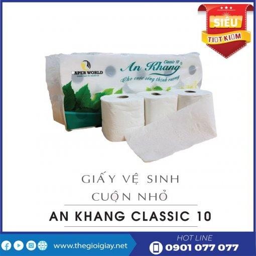 Giấy vệ sinh cuộn nhỏ An Khang Classic10-thegioigiay.net
