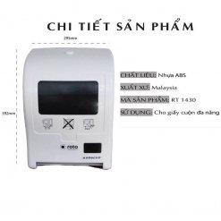 Chi tiết sản phẩm máy cắt giấy RT1430
