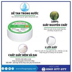Đặc điểm của giấy vệ sinh cuộn lớn An Khang Soft700-thegioigiay.net