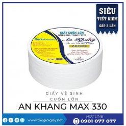 Giấy vệ sinh cuộn lớn An Khang Max330-thegioigiay.net