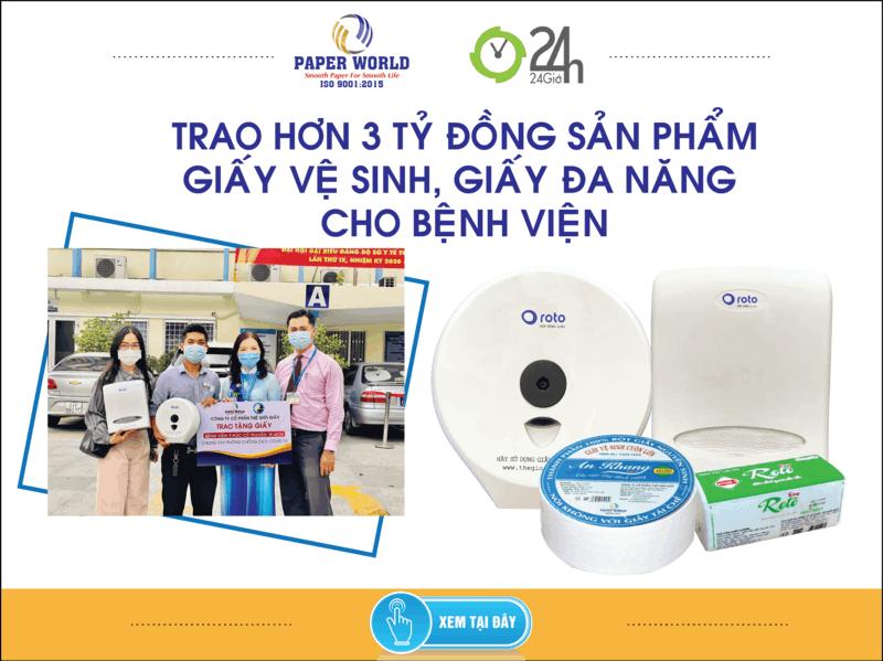 Hơn 3 tỉ đồng sản phẩm giấy vệ sinh, giấy đa năng tặng các bệnh viện