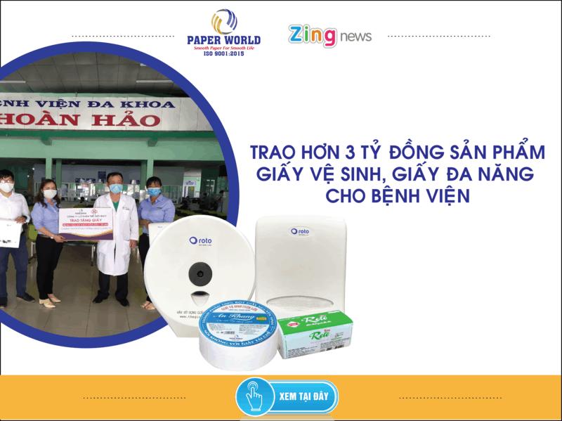 Trao hơn 3 tỷ đồng sản phẩm giấy vệ sinh, giấy đa năng cho bệnh viện
